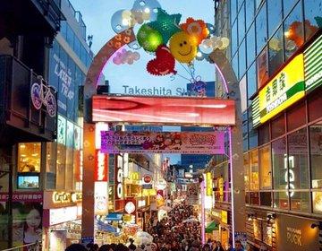 【表参道・原宿の食べ歩きデート!】とにかく待ちたくない時にオススメな食べ歩きグルメ集