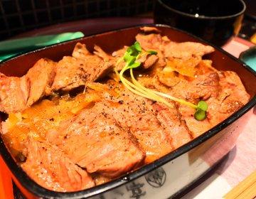 無性にお肉が食べたい!そんな時は梅田にある駅近コスパ抜群のビフテキ重・肉飯のロマン亭で肉活しよう!