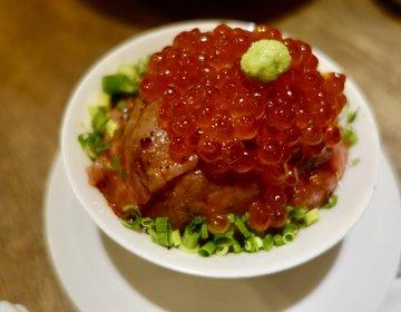 【よだれ注意の記事】美味しい焼肉屋♡二子玉川のおすすめ焼肉「ushihachi」へ潜入!