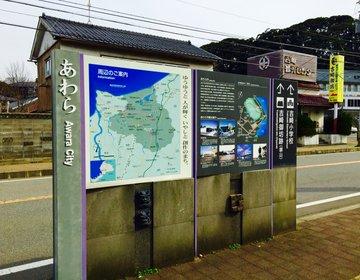 【JR北陸本線の旅】北陸の都金沢から行く加賀温泉・福井方面のローカル旅!