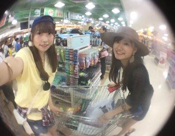 欲張り女子旅【夏❤︎セブ島女子旅観光モデルプラン】〜1日目ショッピング編〜