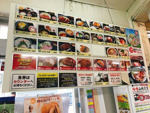 中央道原PA(下り)(中央自動車道)