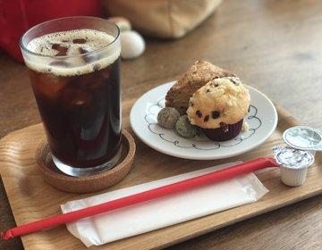 糸島・海を一望!ゆったりまったりカフェでカラダに優しいおやつの時間♡