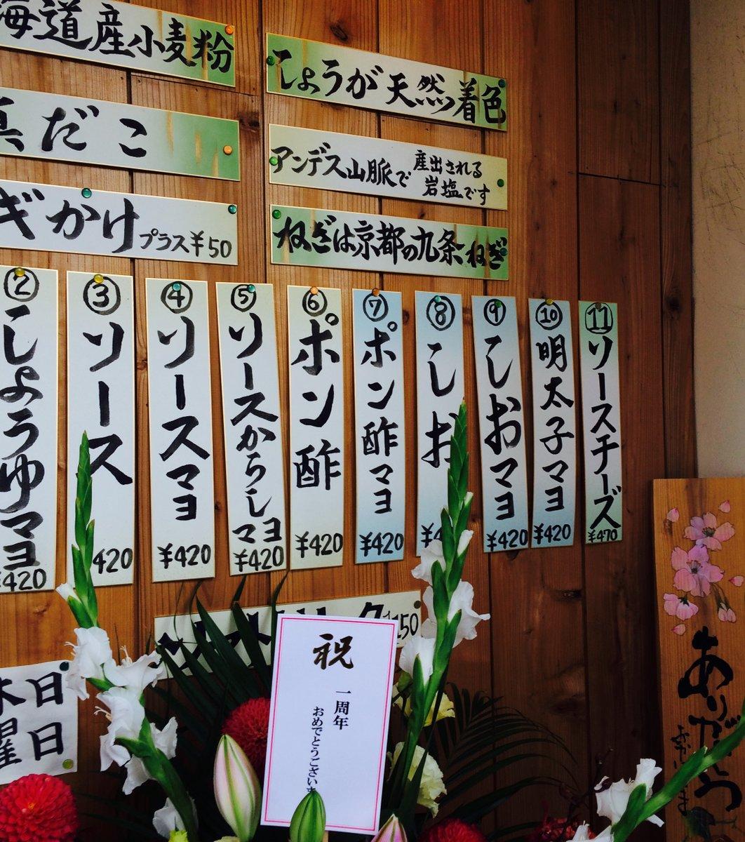 ドン・キホーテ 柳ヶ瀬店