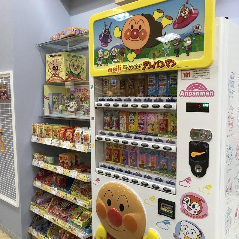 イオン 東戸塚店