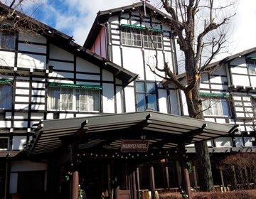冬の軽井沢を満喫ドライブ!おすすめ観光スポットを巡る王道プラン