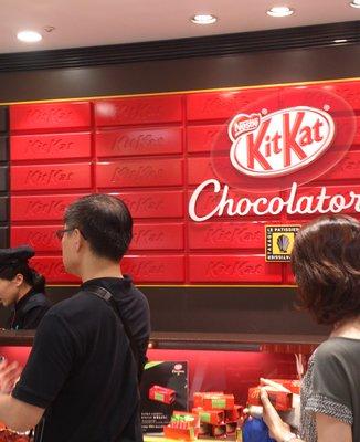 キットカット ショコラトリー 西武池袋店