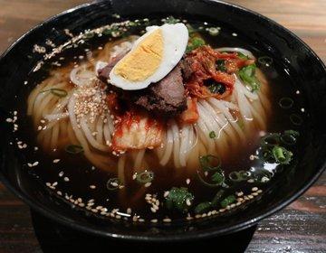 大分県・別府 駅周辺をさくっと観光! 別府冷麺を食べて、温泉にはいる!