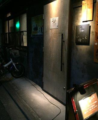 京都坊主BAR