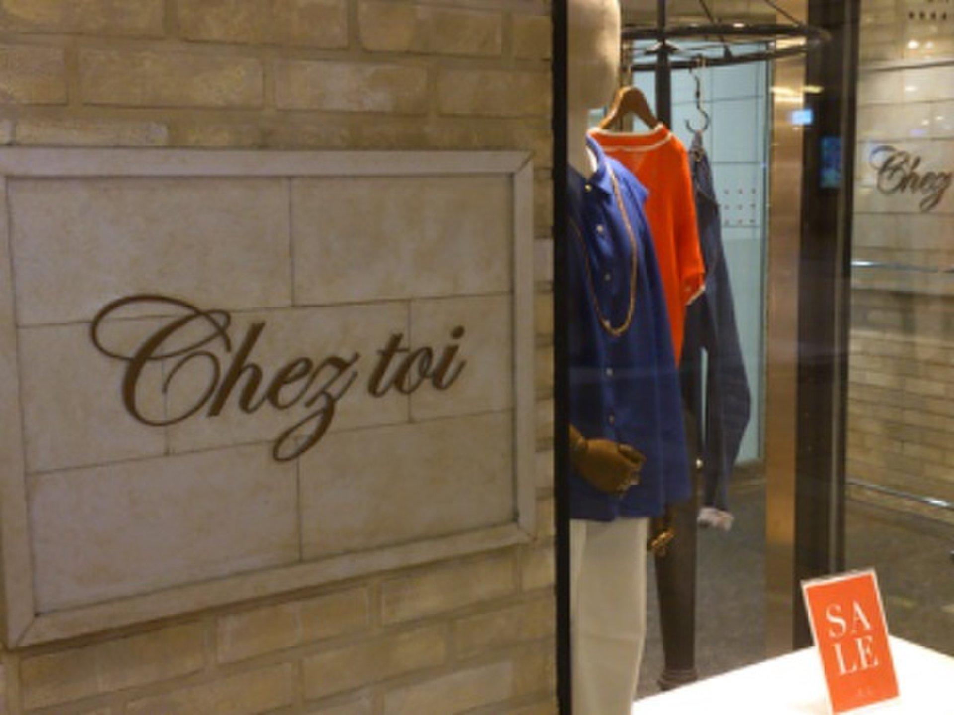 【東京駅おすすめ女子会】東京駅地下・八重洲地下 ファッションショッピングプラン