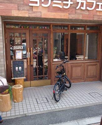 ヨリミチカフェ