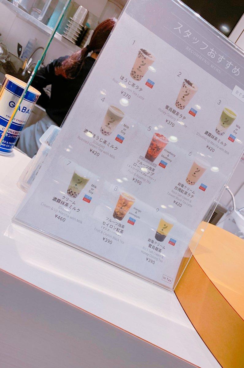 PEARL LADY CHA BAR 新宿店
