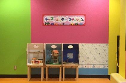 ラウンドワンスタジアム入間店