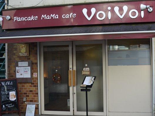 パンケーキママカフェ VoiVoi