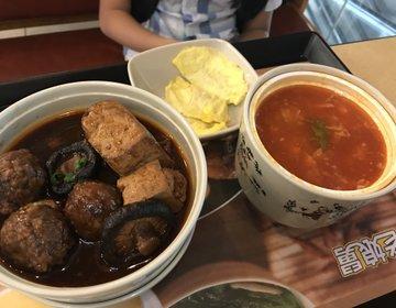 上海で安くて美味しい!気軽に入れるお店☆ボリュームもたっぷり満足度が高い!