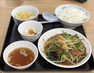 新浦安おすすめランチならココ♡ワンコインランチ・駅近で安くて美味しい中華