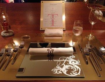 記念日デートにおすすめ!広尾の絶品イタリアン「イル テアトリーノ ダ サローネ」