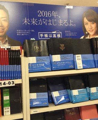 三省堂書店 札幌店