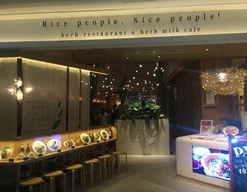 【渋谷タイ料理】Rice people, Nice people!渋谷ヒカリエに行ってきた★★★