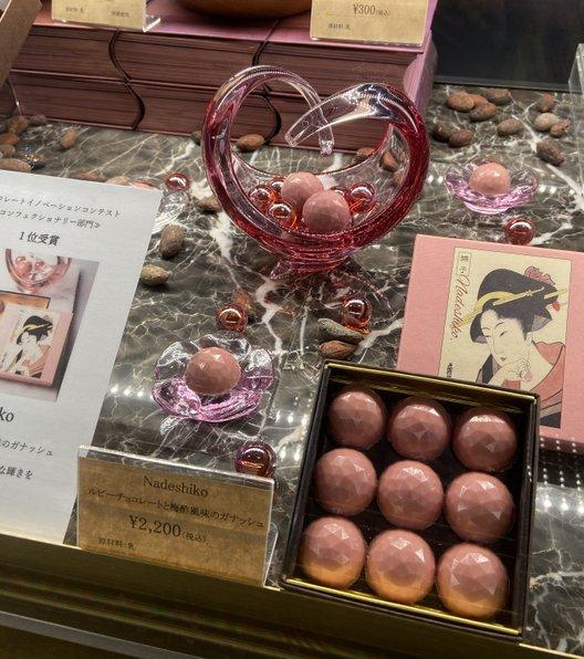ショコラトリータカス 銀座店