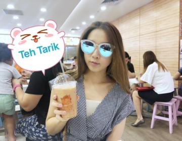 シンガポール旅行♡おすすめドリンク『テータリック』濃厚絶品ミルクティー