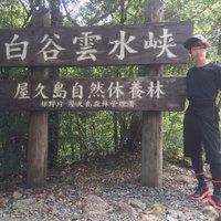【夏休みは九州へ行こう!】タダでも周れるスポットや地域限定のグルメをご紹介!この夏は「夏」を感じられるスポットへ!