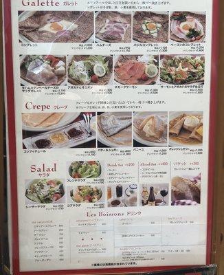 エディアール 羽田空港店