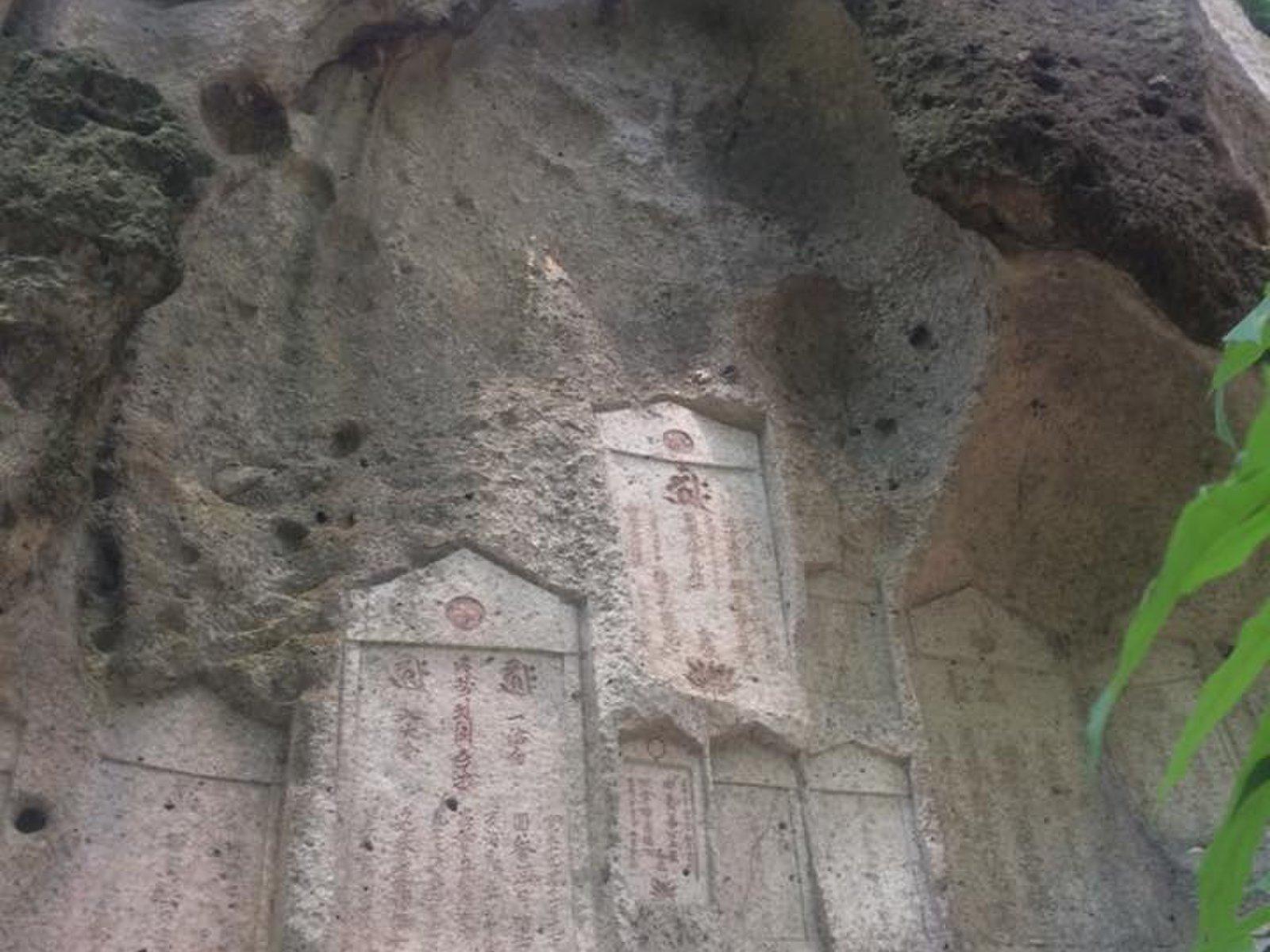宝珠山立石寺