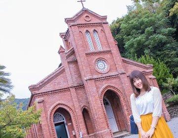 五島列島の福江島を3時間で巡るツアー!おすすめ観光やランチをご紹介♡