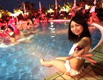 【大阪・ナイトプール】大阪城目の前!高層リッチな大人のナイトプール♡