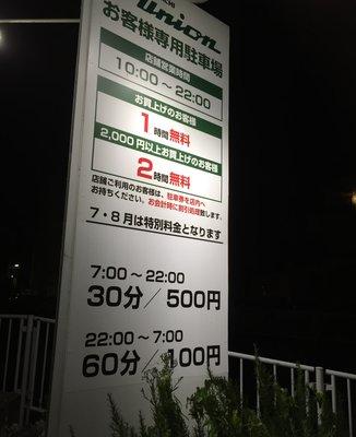 もとまちユニオン 葉山店
