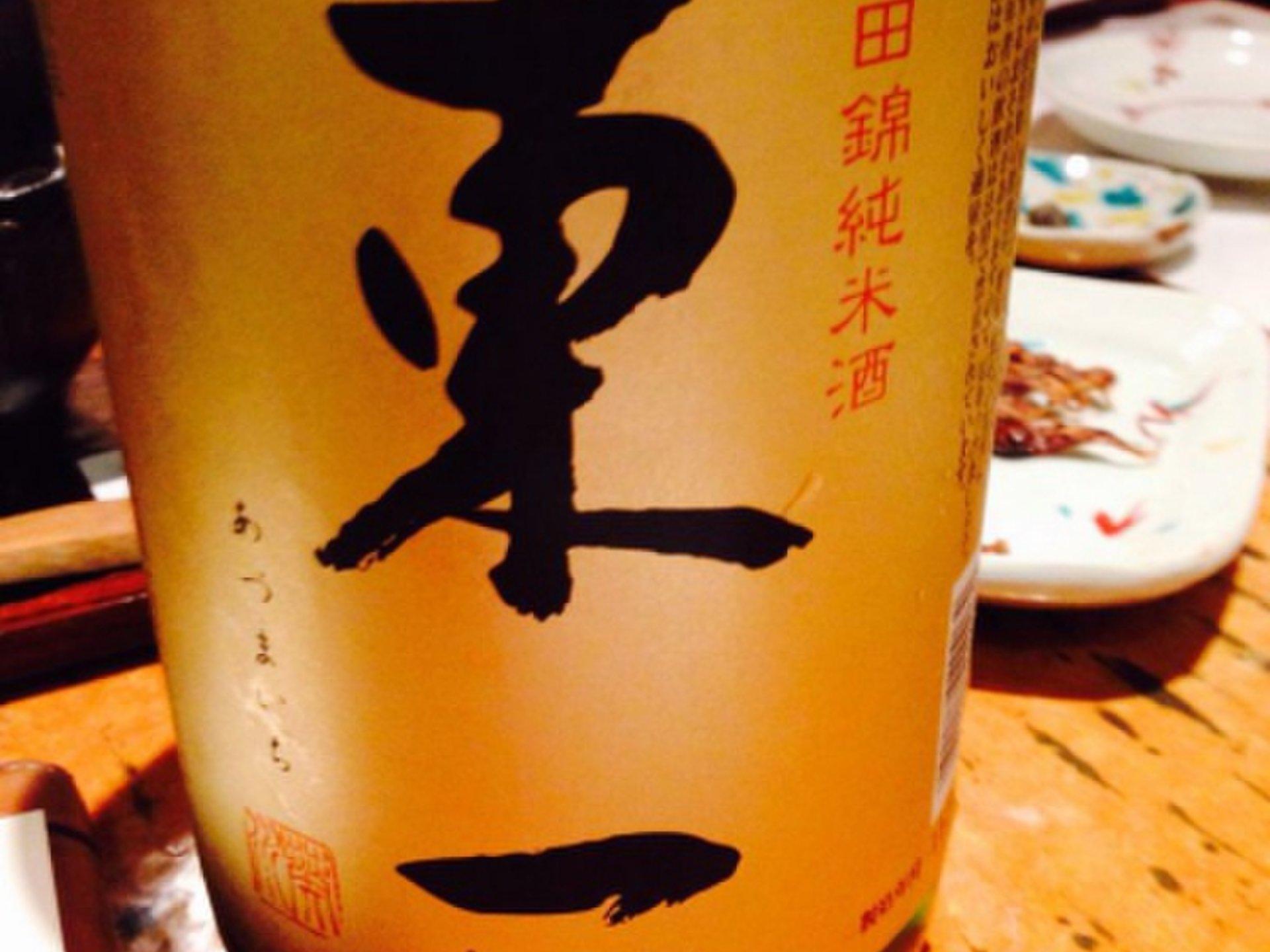 【米好き必見】お米の専門料理店が選ぶ美味しい日本酒はこれだ!お米料理とお米の酒の相性抜群!