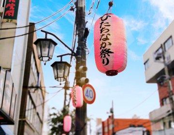 ロッキンだけじゃない。ひたちなか祭りも楽しいから遊びに行ってみてね。夏休みの茨城観光。勝田駅前!