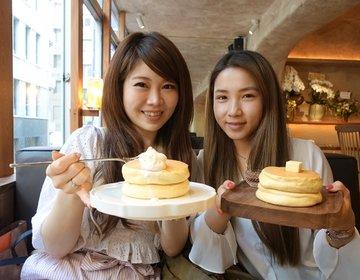 【東京で一番おいしいほっとけーきに出会った?!】銀座でパンケーキと行ったら「椿サロン」のほっとけーき