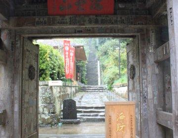 【箱根旅】雨の鎌倉さんぽ~岩殿寺から安養院へ♪坂東三十三観音巡礼の旅~