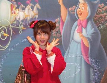 可愛く決めよう!「ディズニーシー・ランドデート」の服装はミニーちゃんが断然おすすめ!
