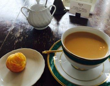 【京都で紅茶を飲むならココ!】びっくりするほど美味しい紅茶が飲める紅茶専門店3選♡