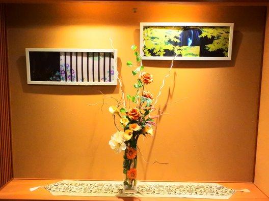 摂津峡 花の里温泉 山水館