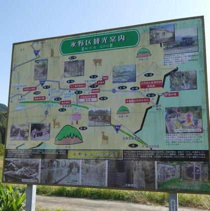 永野鉄道記念館