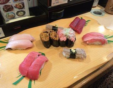 <食べログ評価3.6&みさきまぐろきっぷ対象店舗>マグロの街・三崎でマグロを食するなら「海鮮」で!