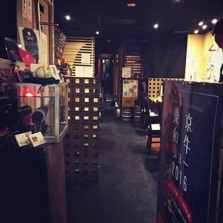 九州居酒屋 奏 〜KANADE〜