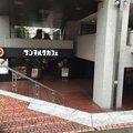 サンマルクカフェ 渋谷道玄坂店