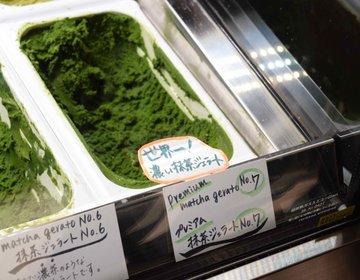 【噂の世界一濃い抹茶ジェラート】初詣ついでに浅草の話題のお店に行ってみたら衝撃の展開が待っていた…。