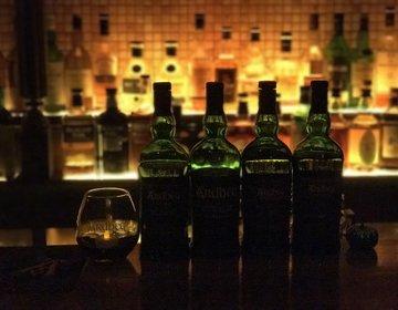 極上ウィスキーしか呑みたくないあなたへ。おしゃれなウィスキー専門バーが中目黒に誕生。