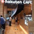 楽天カフェ (Rakuten CAFE)