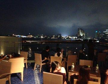 【横浜でおすすめの日帰り温泉スポット】デートに使えるカップルにおすすめ岩盤浴!