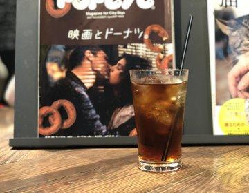 有楽町おすすめ電源カフェ『パパミラノ』無料で雑誌も読める♡