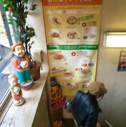 チャオタイ 渋谷東口店