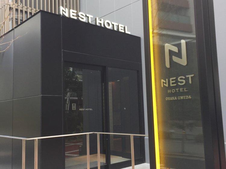 梅田 ネスト ホテル