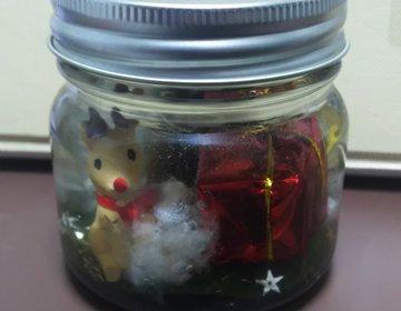 クリスマスはふたりで手づくりしよう♪~かんたん100均で材料をそろえてスノードーム作り~